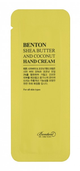 BENTON Tester Shea Butter and Coconut Hand Cream